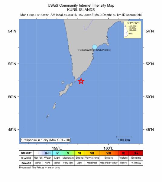 Do trzęsienia ziemi doszło u wybrzeży Kamczatki