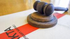 PiS chce zdyscyplinować sędziów. Szczegóły proponowanych zmian