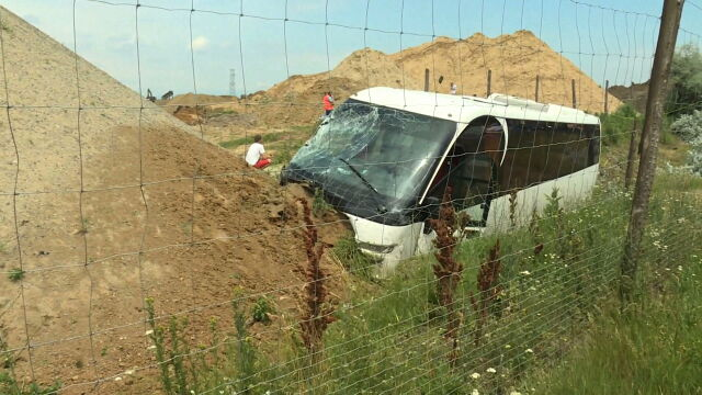 Wypadek polskiego autobusu z uczniami na Węgrzech. Pojazd stoczył się do rowu