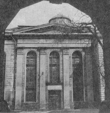 Synagoga w 1957 roku