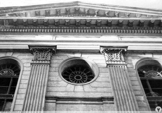 Fragment elewacji Synagogi pod Białym Bocianem