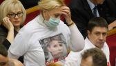 Korespondent PAP: ukraiński rząd szuka argumentów