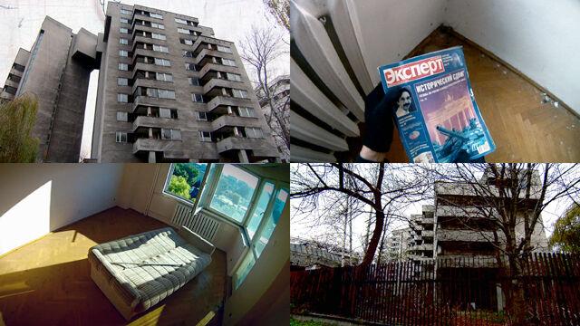 Cztery budynki w strategicznych miejscach. Rosjanie w Warszawie