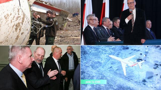 Co powiedziała podkomisja Berczyńskiego, a co pominęła