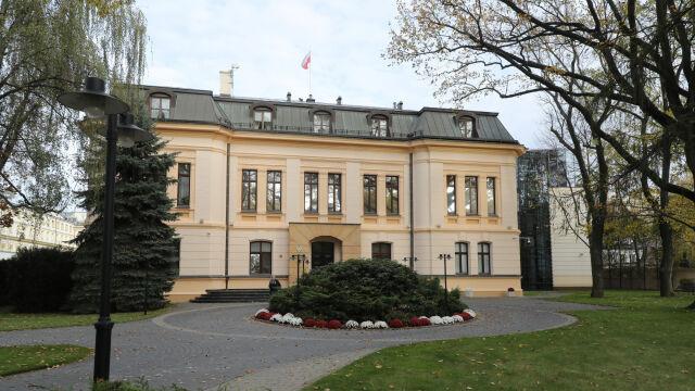 PiS wskazuje kolejnego kandydata  na sędziego Trybunału Konstytucyjnego