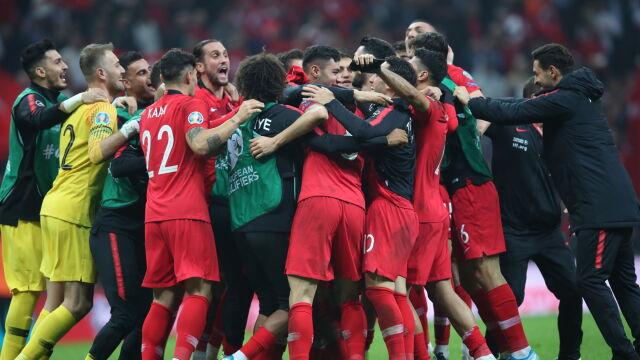 Przeraźliwe gwizdy przed meczem. Później awans Turcji i Francji