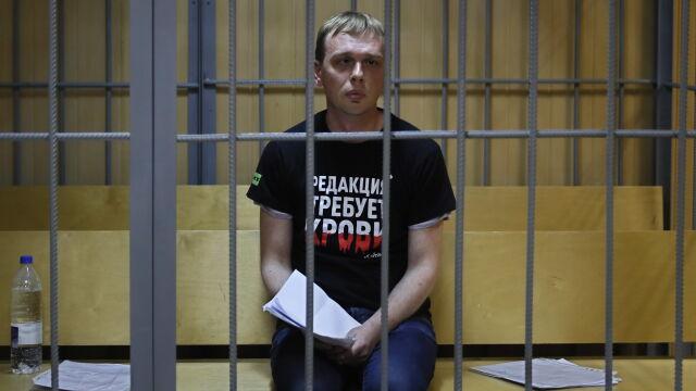 Narkotyki i zarzuty. Decyzja sądu  w sprawie zatrzymanego dziennikarza