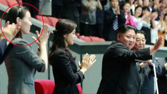 Wywiad w Seulu: siotra Kima  awansowała na szczebel przywódczy