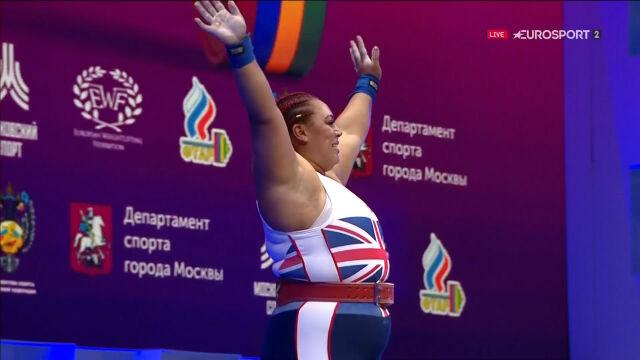 Campbell mistrzynią Europy w kategorii powyżej 87 kg w ME