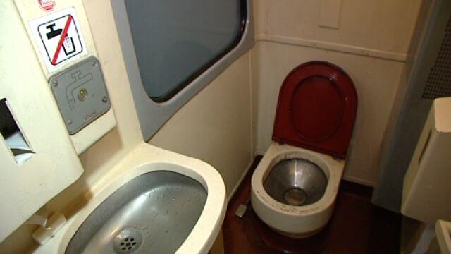 27-latek zaatakował w pociągowej toalecie. Zarzut gwałtu na 64-latce