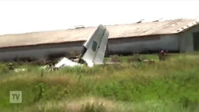 Czterech pilotów zestrzelonego antonowa bezpiecznych. Dwóch innych w niewoli
