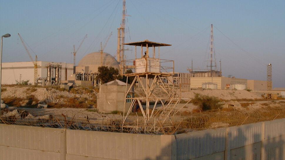 MAEA: Iran nadal wywiązuje się z umowy atomowej