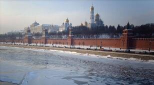 """Rosja wpisuje więcej Amerykanów na czarną """"listę Ławrowa"""""""