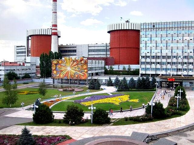 Awaria w ukraińskiej elektrowni atomowej