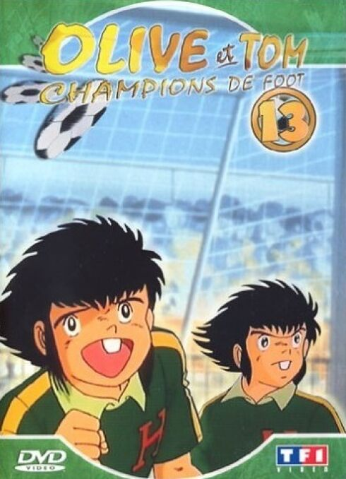 Kazuo i Masao Tachibana