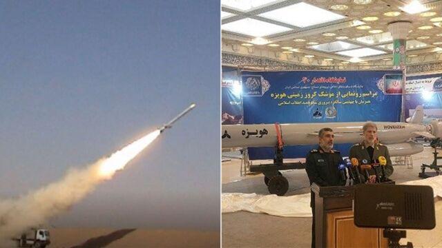 Iran świętuje i pokazuje nową broń: pocisk manewrujący o zasięgu 1300 kilometrów