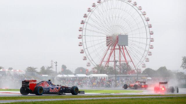 Tajfun zagraża Grand Prix Japonii. Organizatorzy mają plan awaryjny