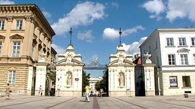 Uniwersytet Warszawski najlepszy