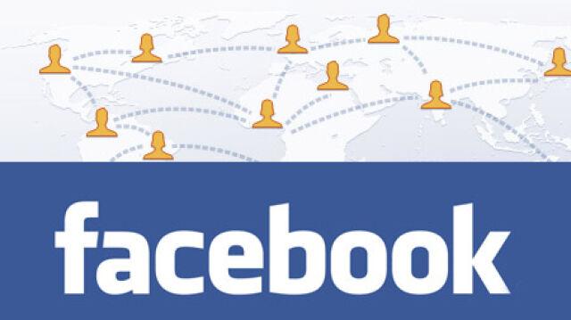 0b3892cebf1396 Hakerzy atakują Facebooka 600 tysięcy razy dziennie