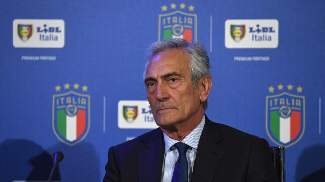 """Szef włoskiej piłki gotowy zakończyć sezon w sierpniu. """"Łatwo się nie poddaję"""""""