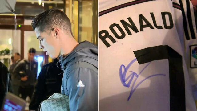 Kibice czekali w deszczu. Ronaldo pokazał klasę