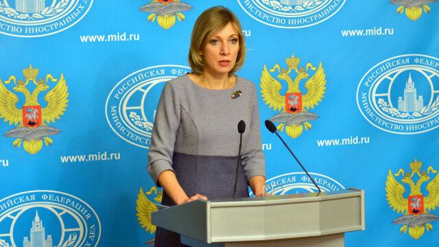 MSZ Rosji: rezolucja PE to paranoja