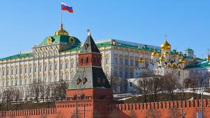 Rosja spłaci Bośni ostatni dług