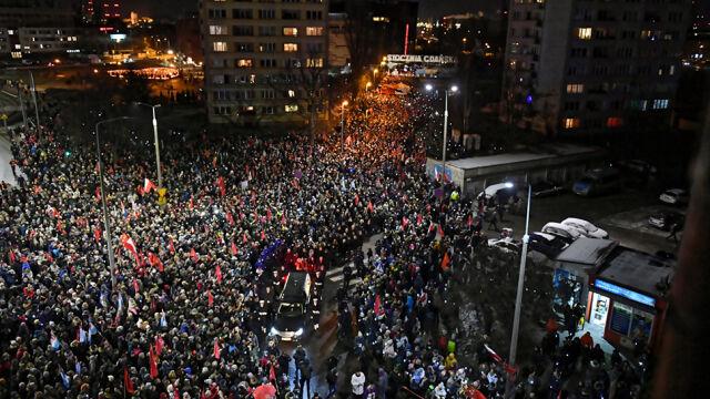 Pochód ruszył z Europejskiego Centrum Solidarności