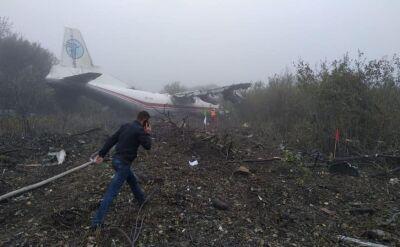 Katastrofa lotnicza pod Lwowem