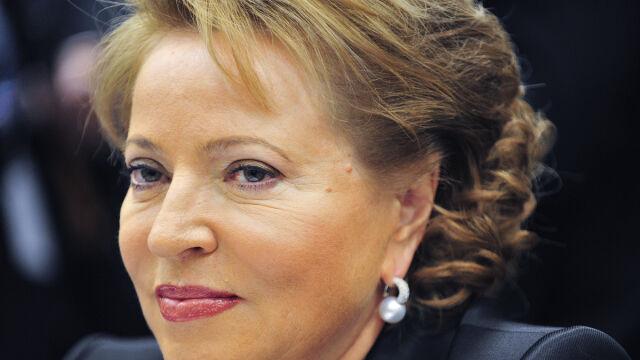 Przewodnicząca rosyjskiej Rady Federacji: Nie rozważamy scenariusza siłowego na Ukrainie
