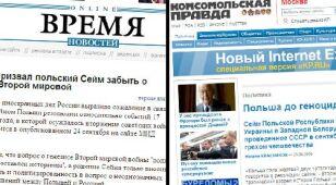 """""""Polski Sejm pisze historię od nowa"""""""