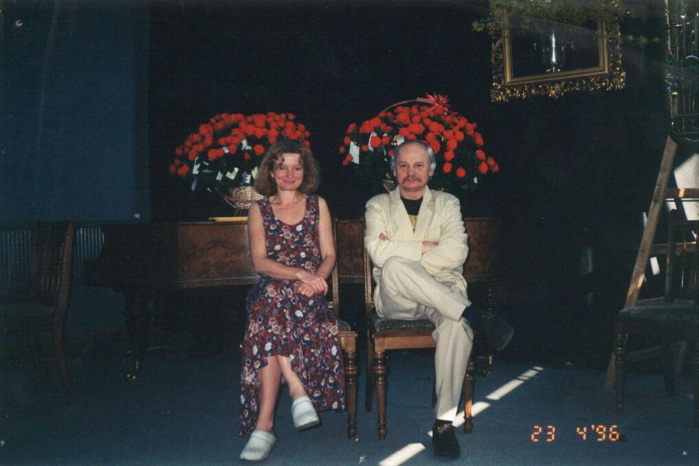 Elżbieta Drygas i Jerzy Hamerski - założyciele szkoły