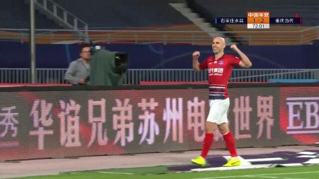 Hat-trick Mierzejewskiego w 13. kolejce ligi chińskiej