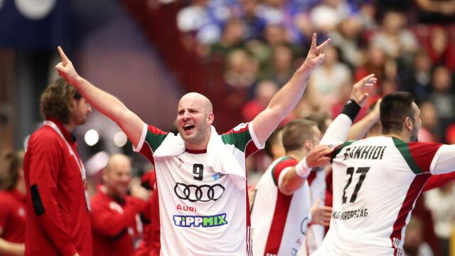 Sensacja na Euro piłkarzy ręcznych. Mistrzowie świata nie wyszli z grupy