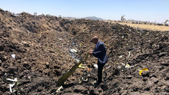 Katastrofa samolotu w Etiopii