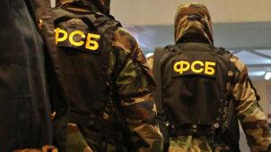 FSB testuje na Krymie gotowość do odparcia