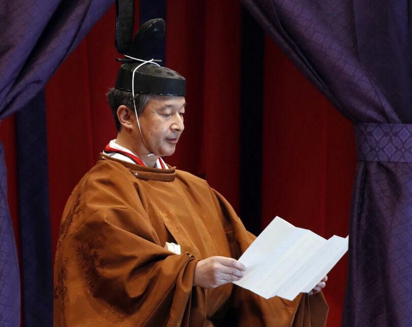 Cesarz Japonii Naruhito