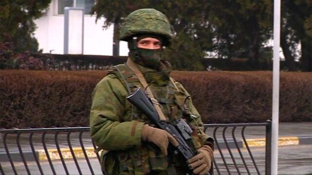 Putin anektował Krym