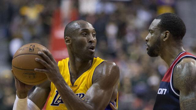 Kobe przekroczył magiczną barierę. To jego ostatni rekord?