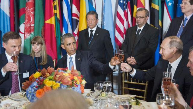 Lunch i toast Ban Ki Muna. Obama,  Putin i Duda przy jednym stole