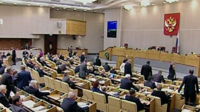 Rosyjska Duma potępiła Katyń