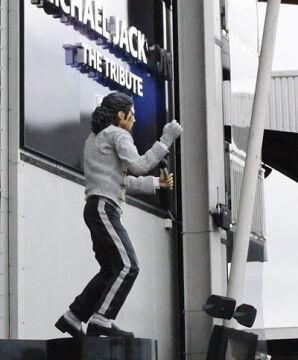 Michael Jackson niemile widziany. Pomnik zniknął sprzed stadionu