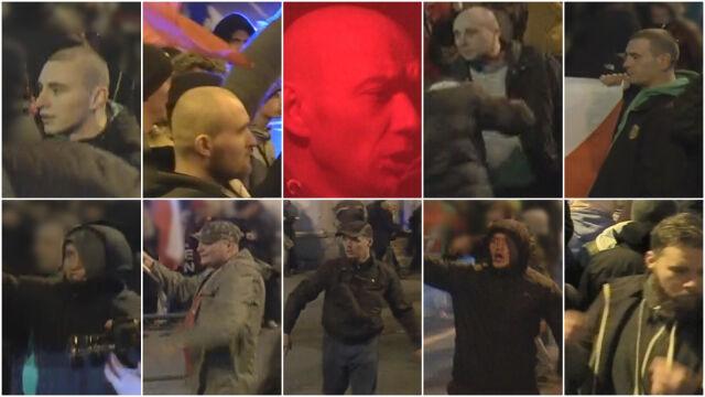 Po marszu narodowców we Wrocławiu policja publikuje wizerunki kolejnych poszukiwanych