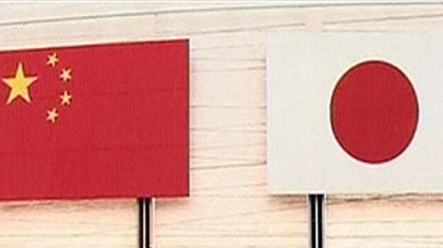 Chiny grożą Japonii