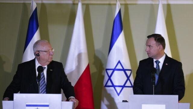 """""""Żądamy, żeby Polska była odpowiedzialna za pełne badanie o Holokauście"""""""