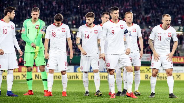 Polska - Łotwa na Narodowym. Najważniejsze informacje przed meczem