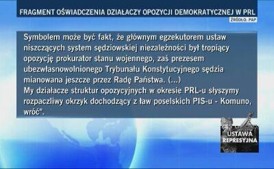 Działacze opozycji demokratycznej w PRL przeciwko działaniom PiS