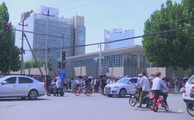 Doniesienia o wybuchu przed ambasadą USA w Pekinie