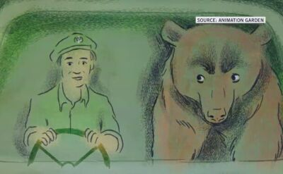 Wojtek, the WWII hero-bear honoured with animated movie and his own day
