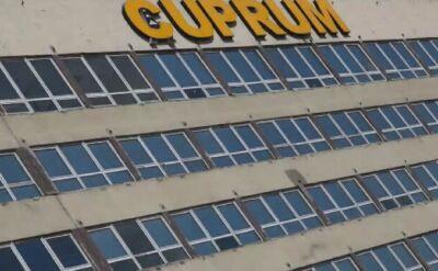 We Wrocławiu trwa wyburzanie budynku Cuprum